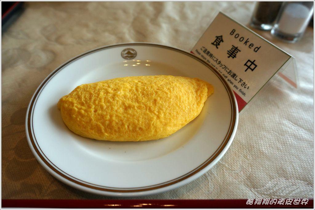 富士豪景飯店-13.JPG