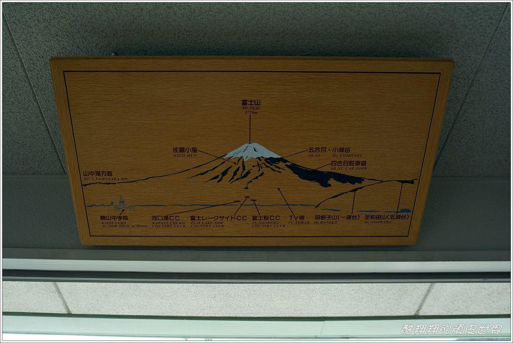 富士豪景飯店-14.JPG