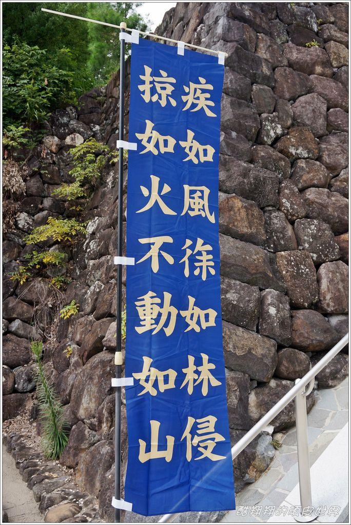 武田氏館-05.JPG