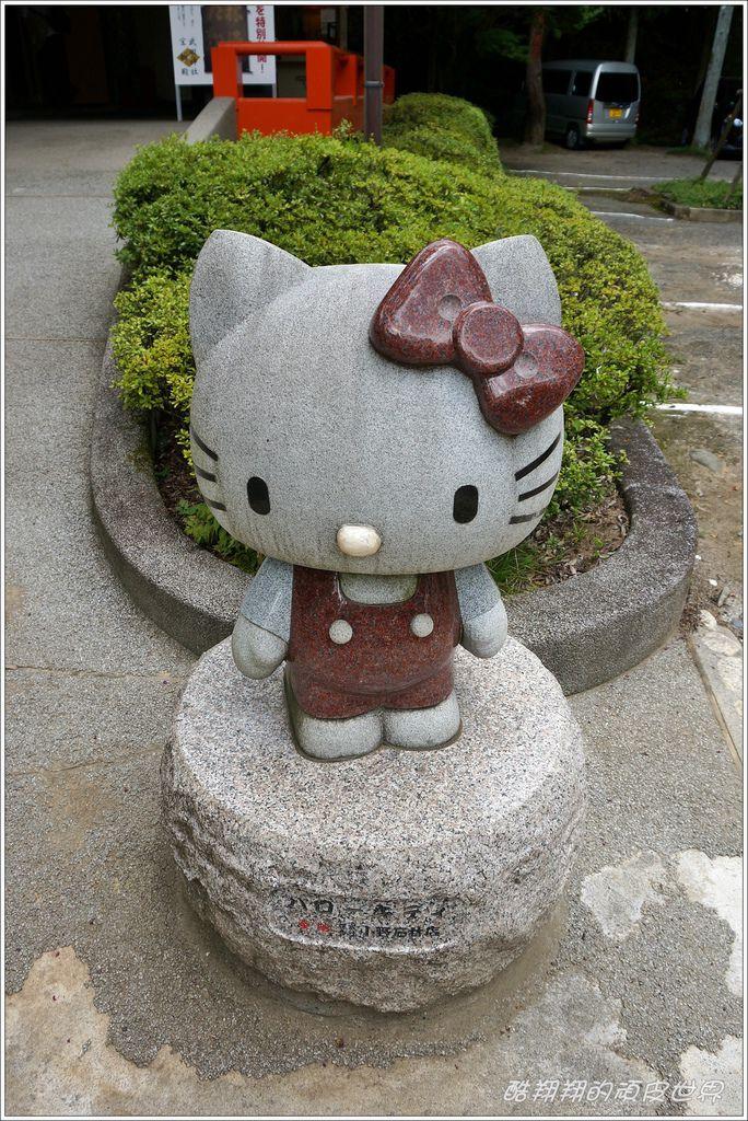 武田氏館-14.JPG
