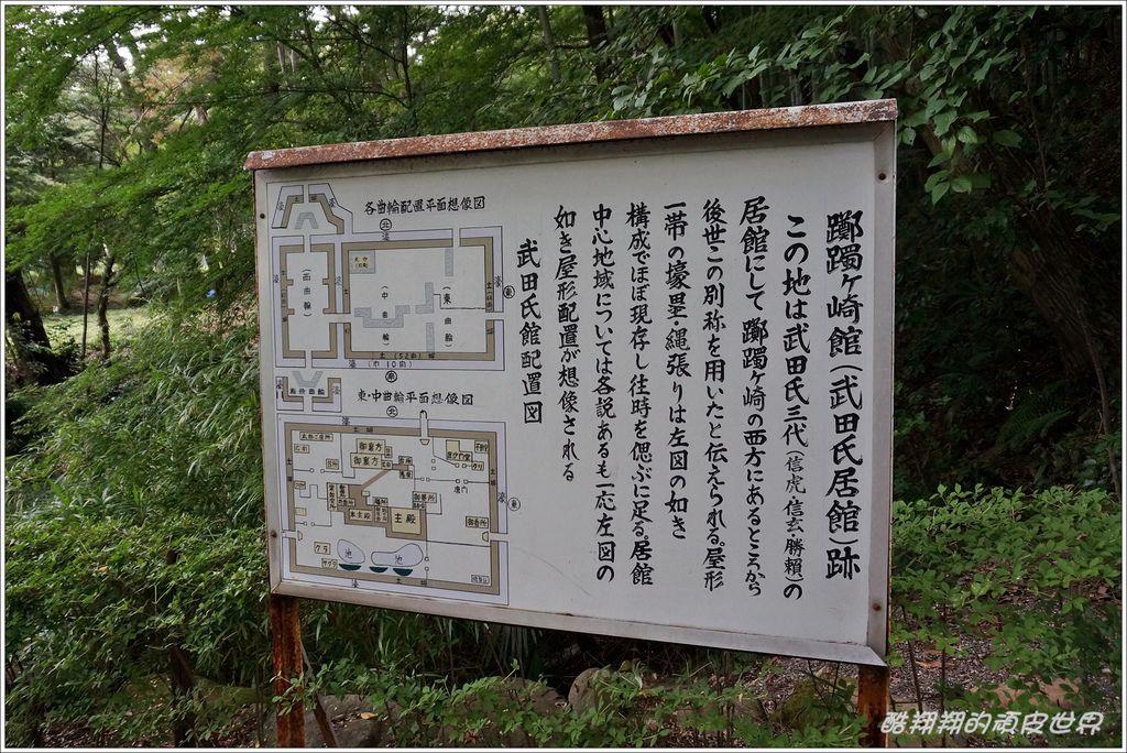 武田氏館-21.JPG