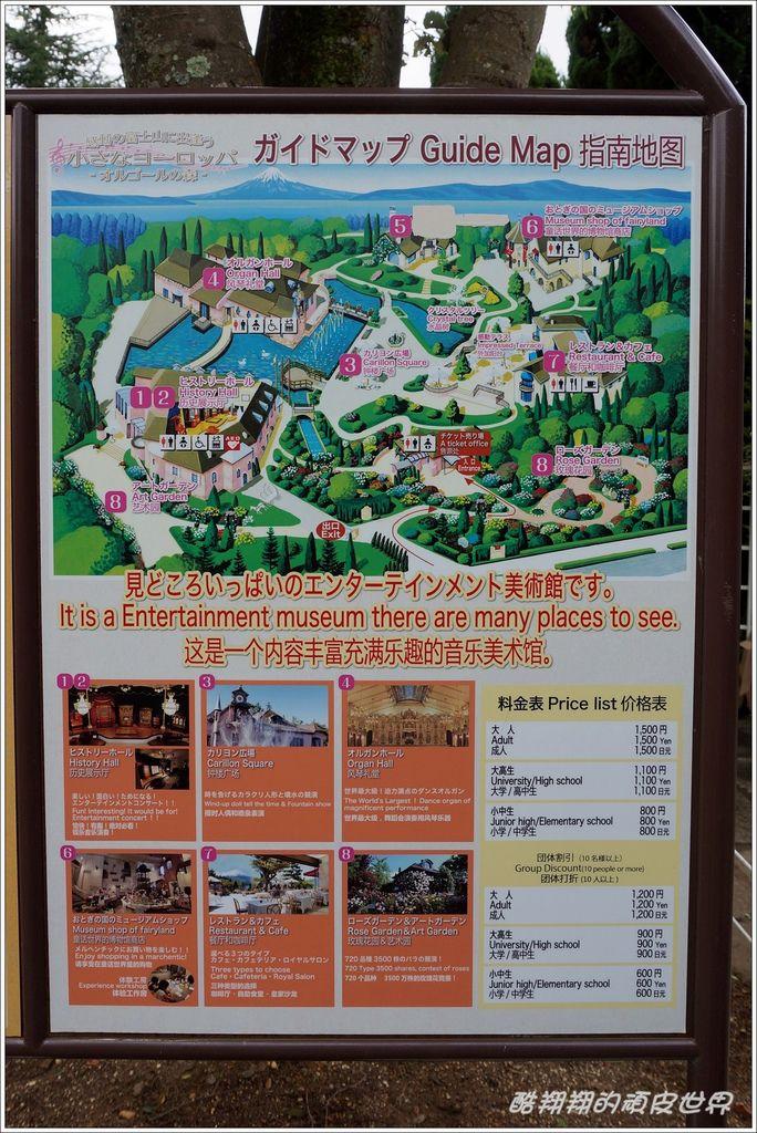 音樂盒之森-04.JPG