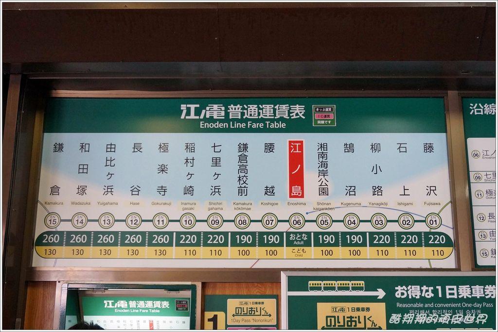 鐮倉高校前-02.JPG