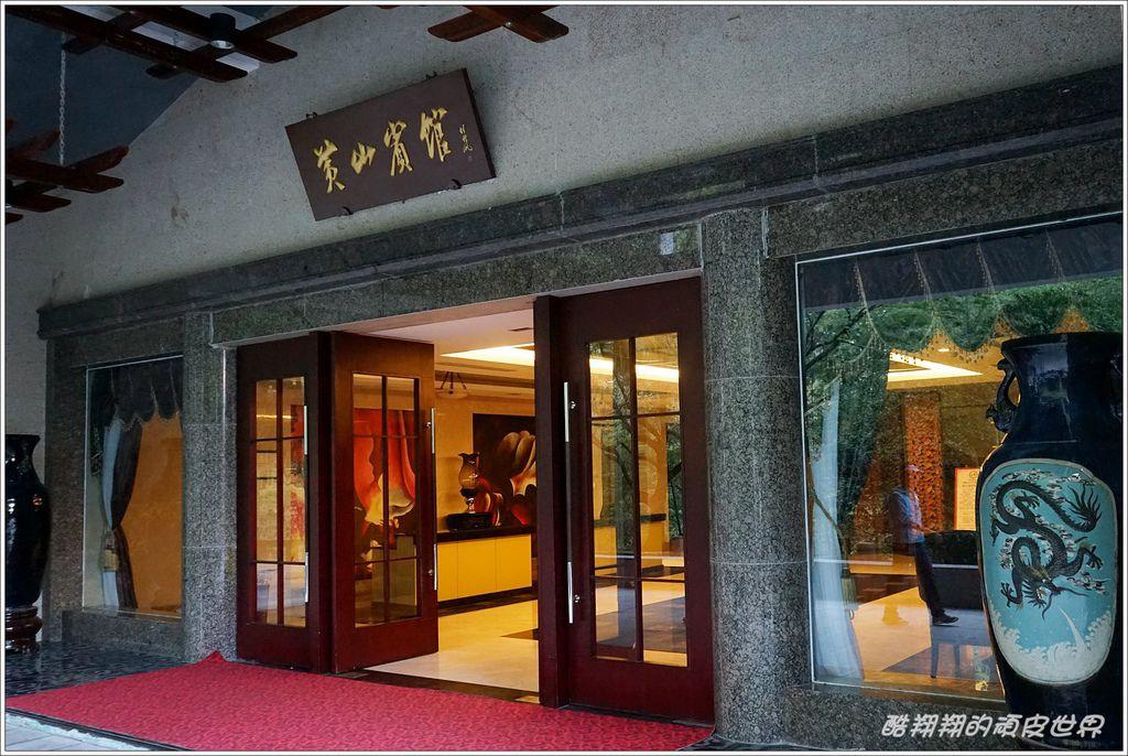 黃山溫泉飯店區-11.JPG