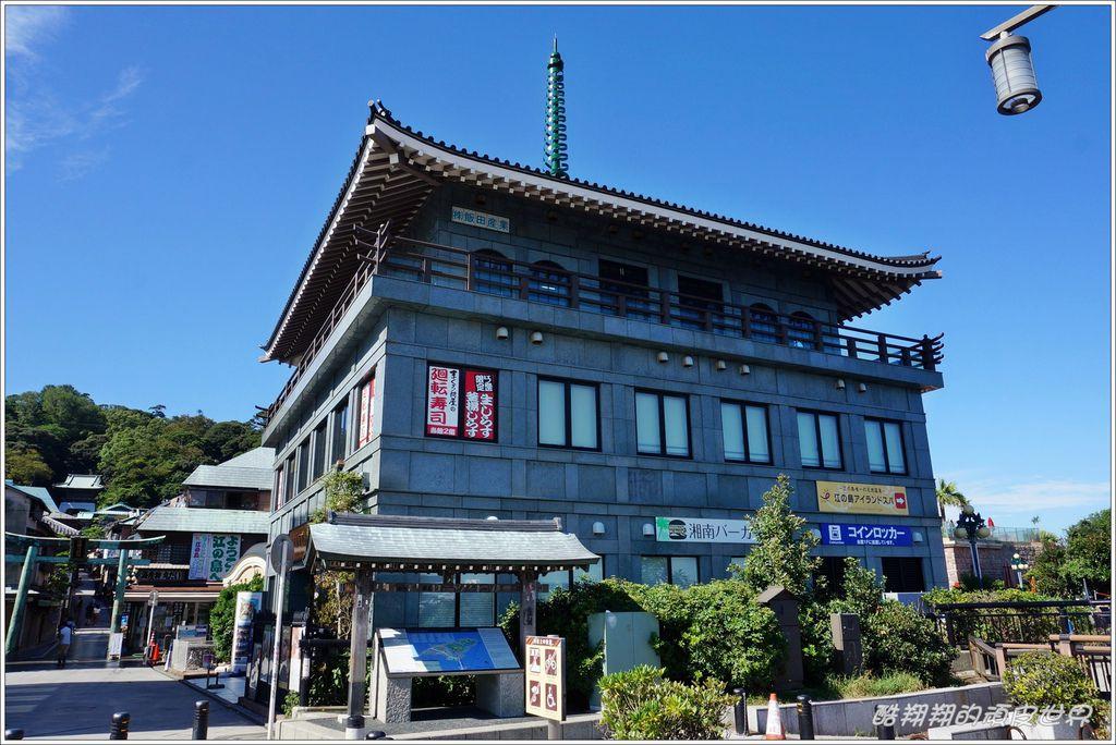 江之島-06.JPG