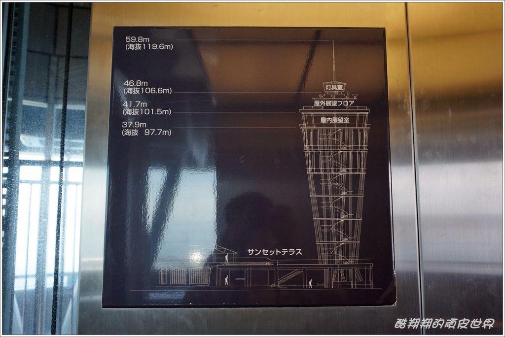 江之島-30.JPG