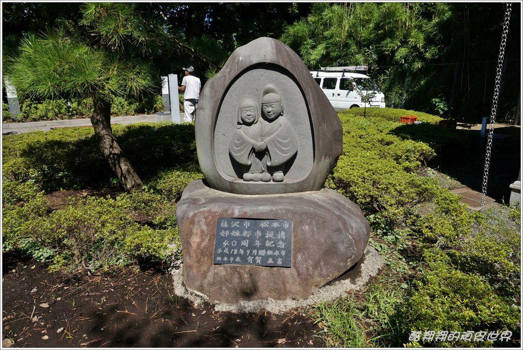 江之島-36.JPG