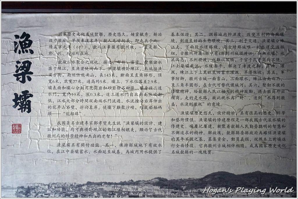 漁梁古埠-04.JPG