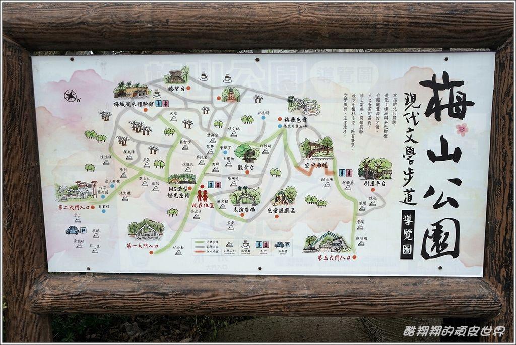 梅山公園-03.JPG