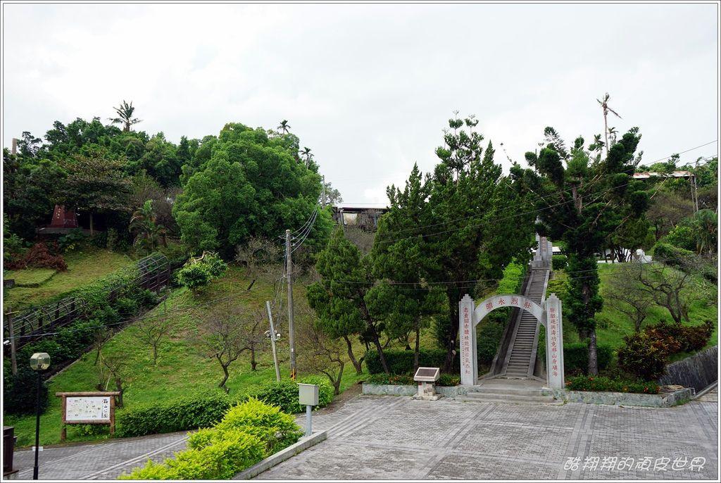 梅山公園-08.JPG