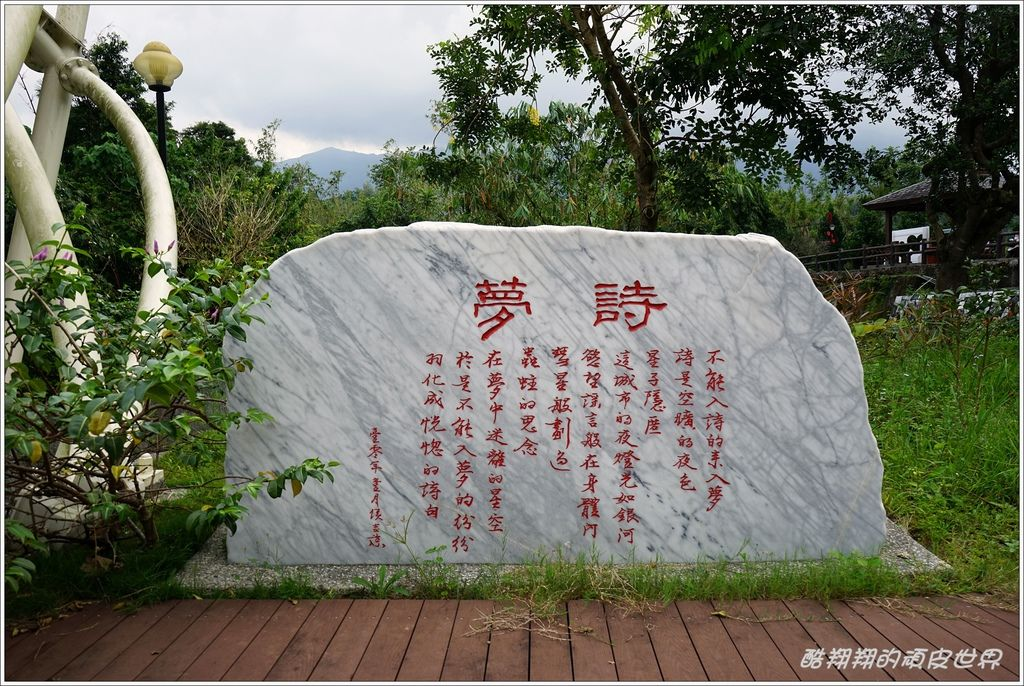 梅山公園-15.JPG