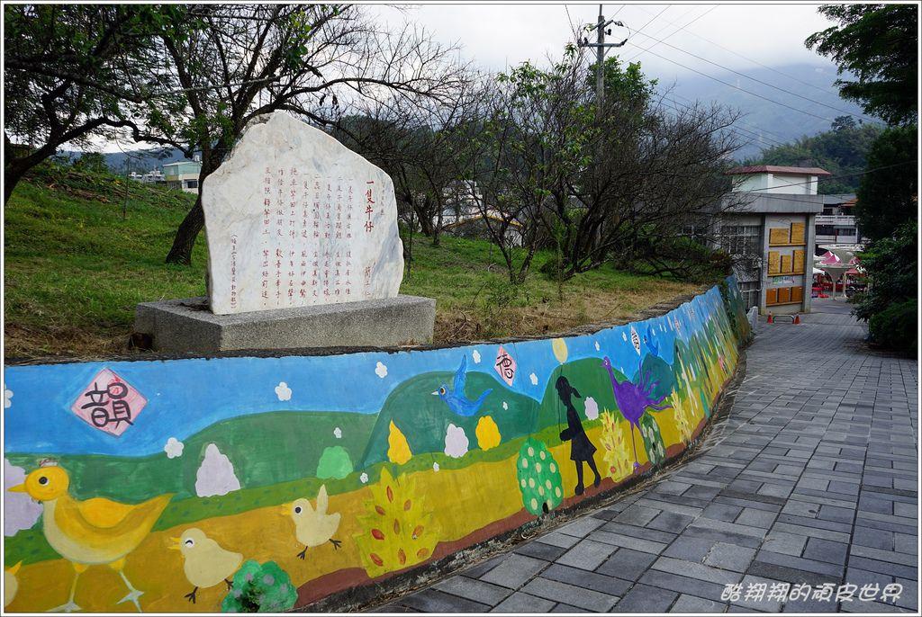 梅山公園-17.JPG