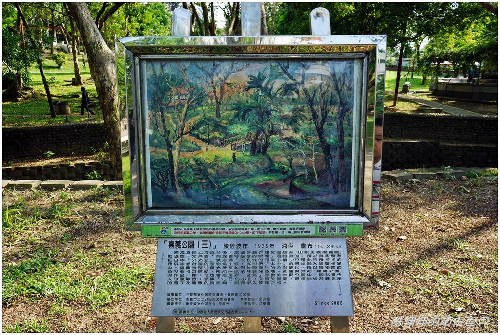嘉義公園-05.JPG