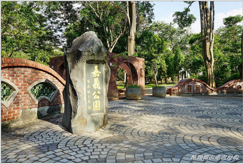 嘉義公園-10.JPG
