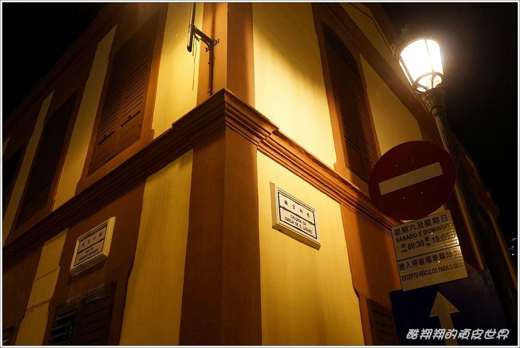 瘋堂斜巷-10.JPG