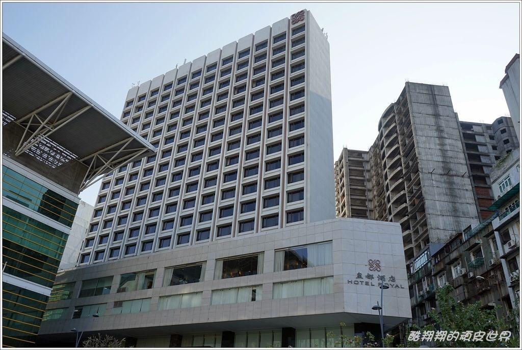 皇都酒店-01.JPG