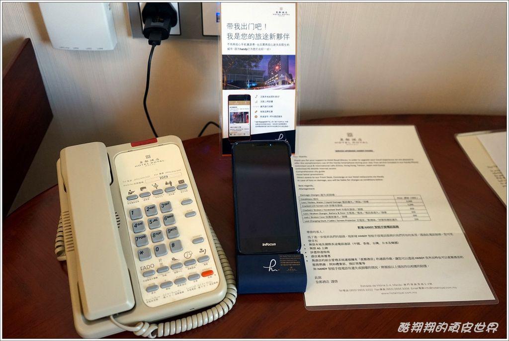 皇都酒店-07.JPG