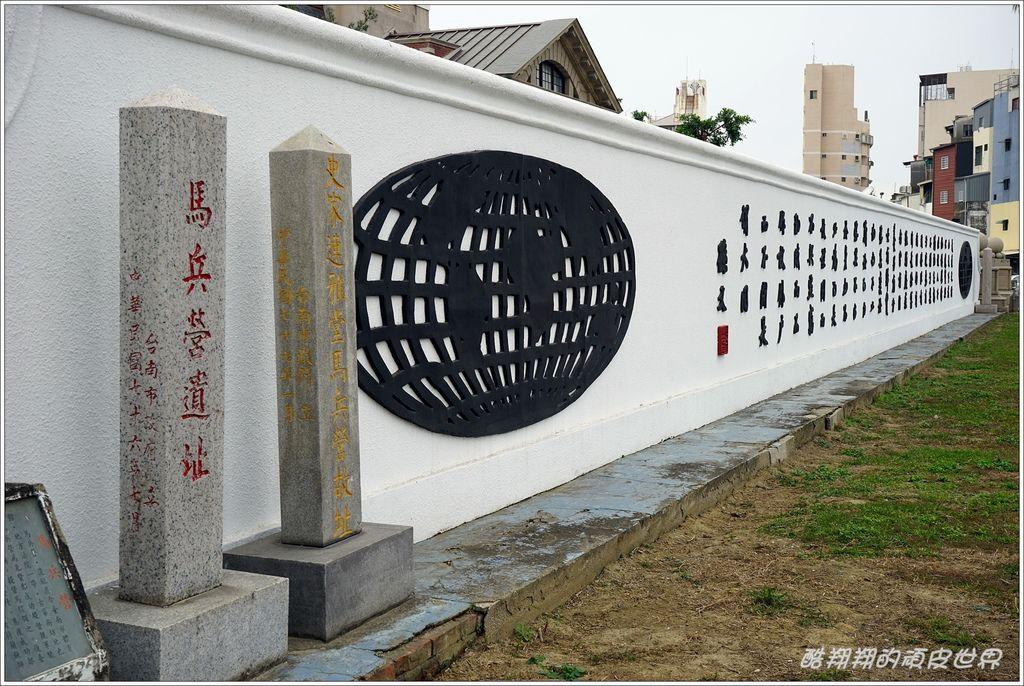 原台南法庭-05.JPG