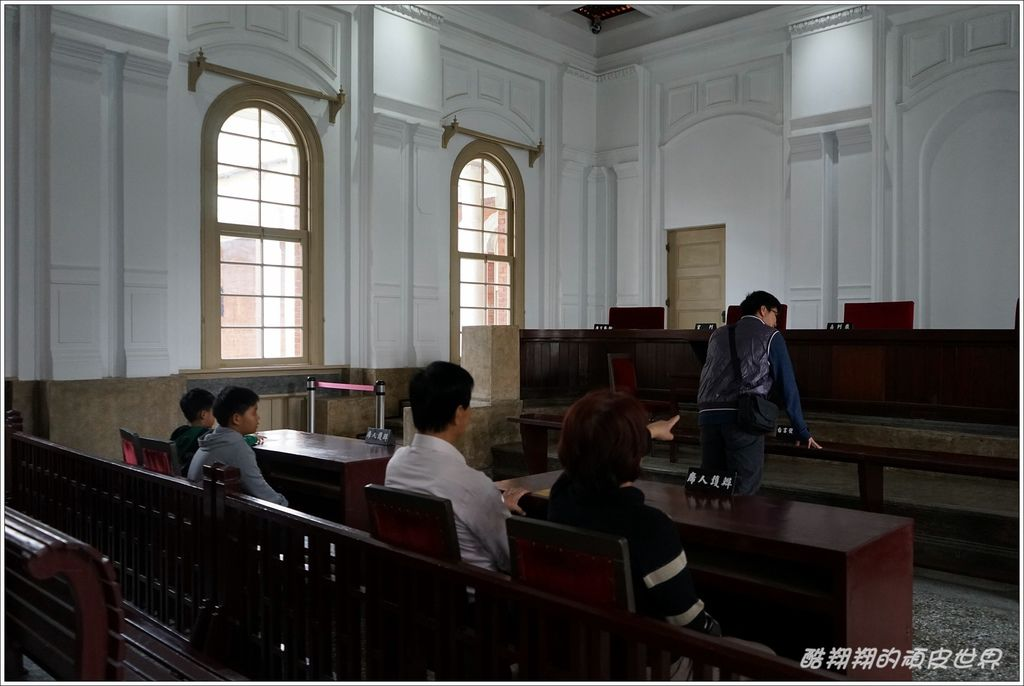 原台南法庭-24.JPG