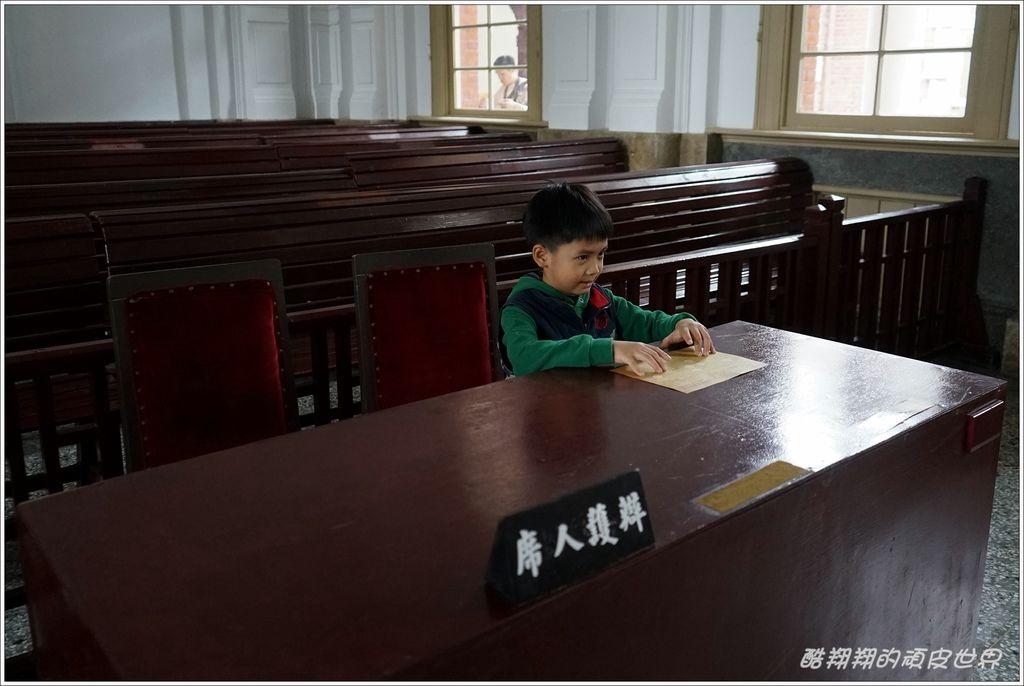 原台南法庭-25.JPG