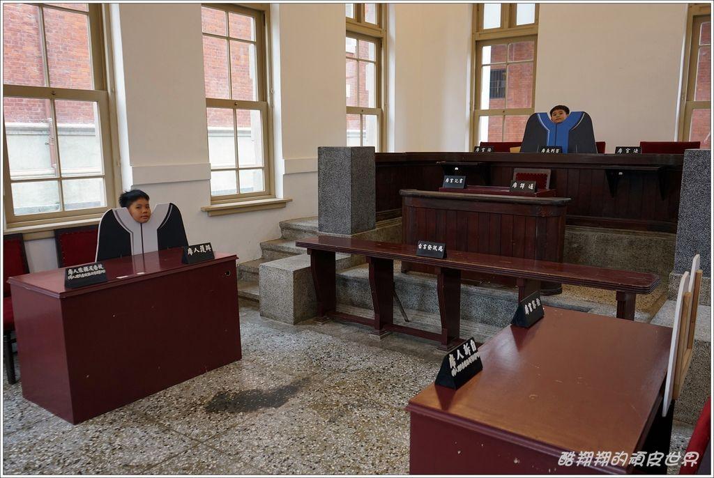 原台南法庭-27.JPG