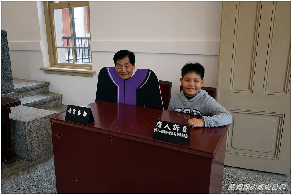 原台南法庭-28.JPG