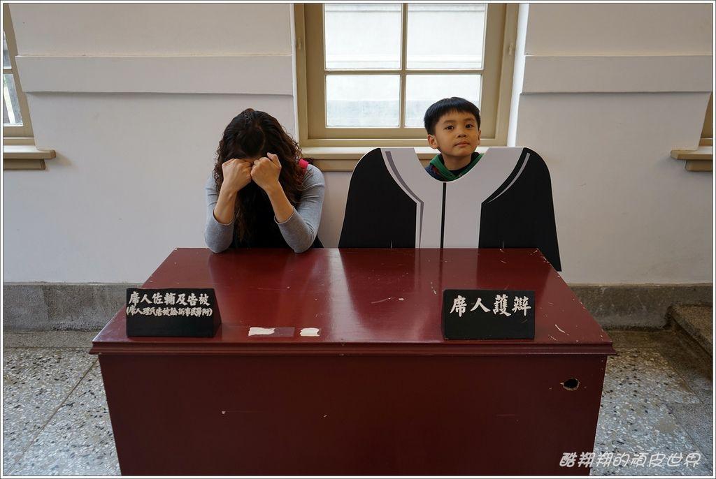 原台南法庭-29.JPG
