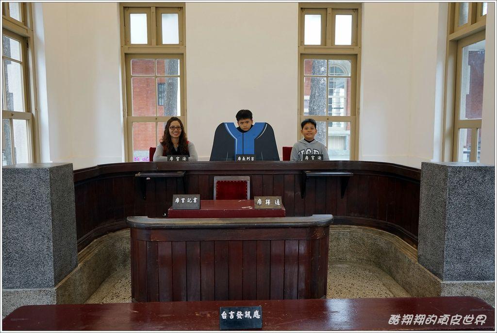 原台南法庭-30.JPG