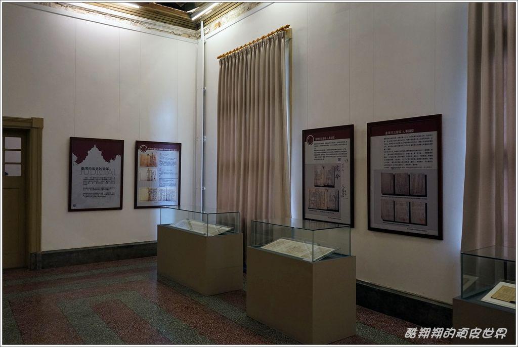 原台南法庭-39.JPG