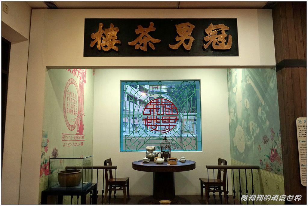 茶文化館-06.JPG