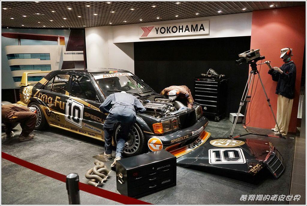 大賽車博物館-05.JPG
