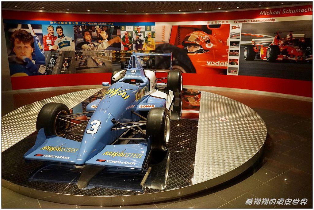 大賽車博物館-11.JPG