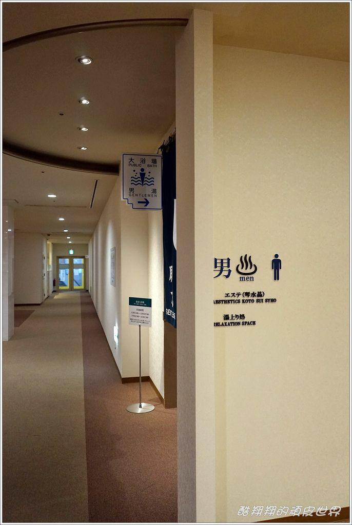 別府龜之井-14.JPG