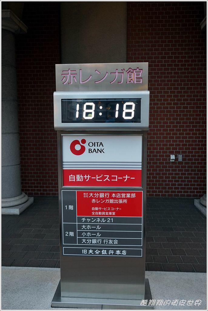 大分銀行-02.JPG