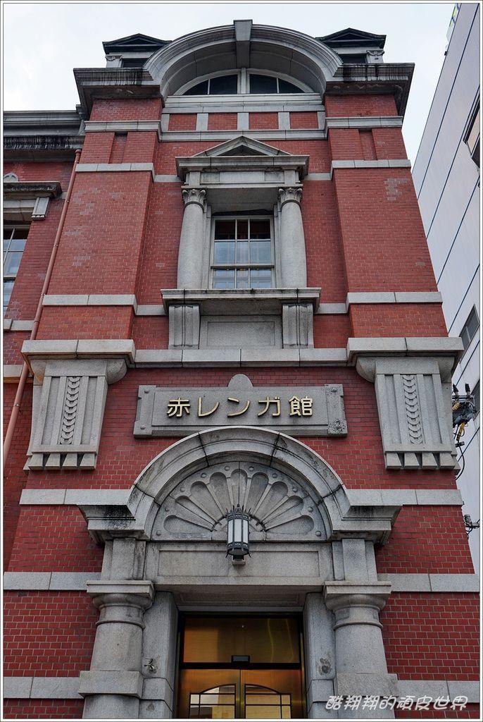 大分銀行-07.JPG