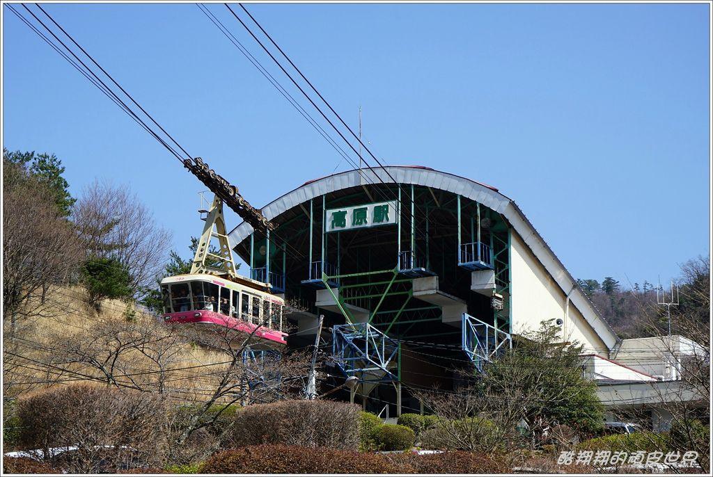 鶴見岳-01.JPG