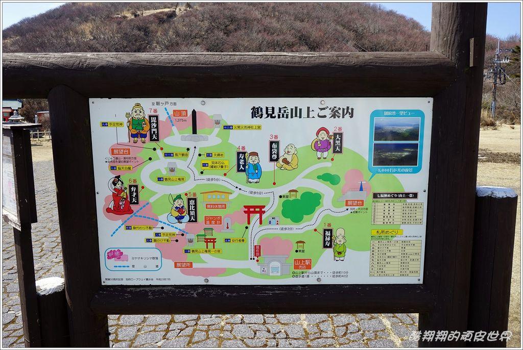 鶴見岳-12.JPG