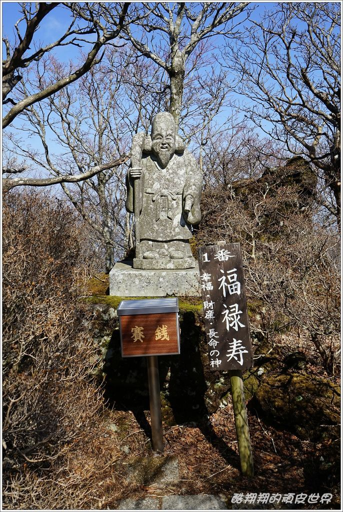 鶴見岳-15.JPG