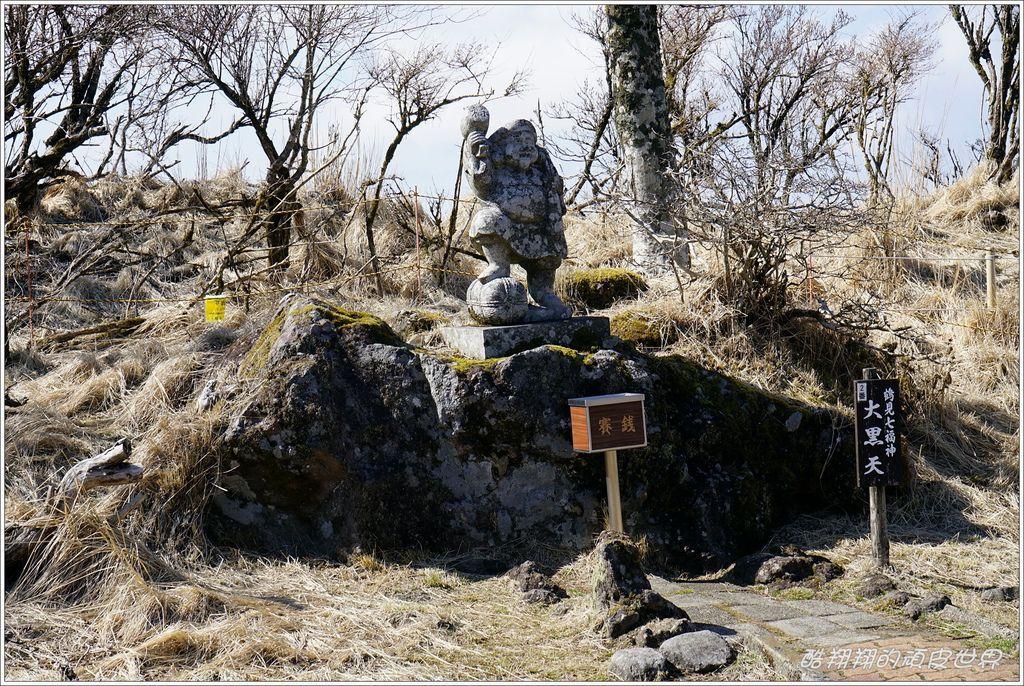 鶴見岳-19.JPG