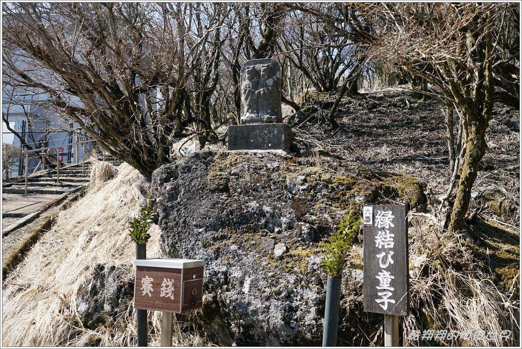 鶴見岳-22.JPG