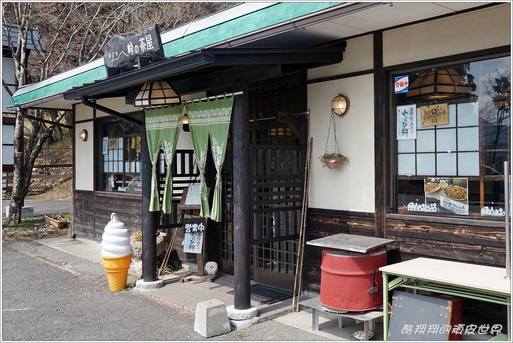 KIJIMA茶屋-01.JPG