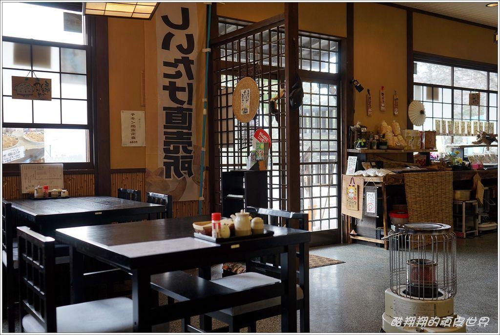 KIJIMA茶屋-02.JPG