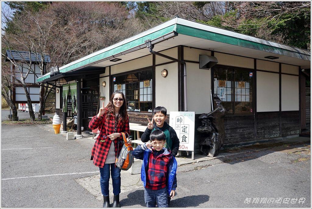 KIJIMA茶屋-10.JPG