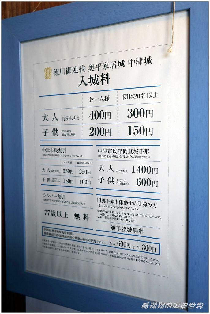 中津城-11.JPG