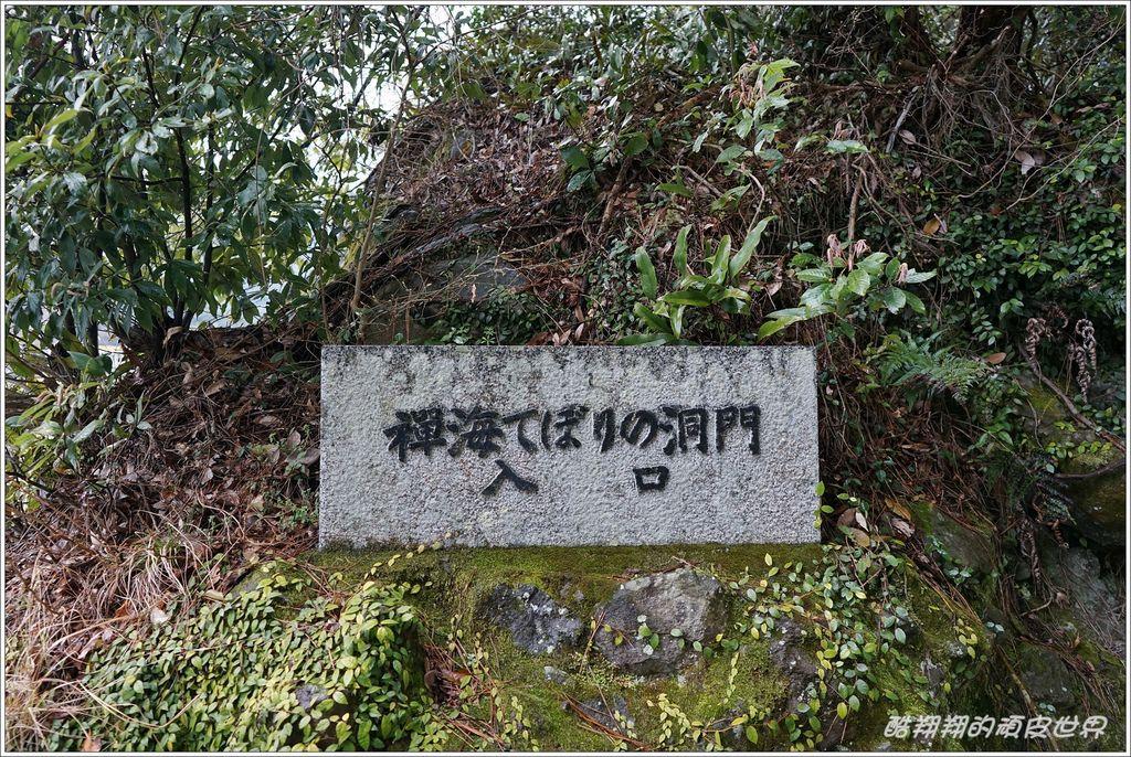 青之洞門-18.JPG