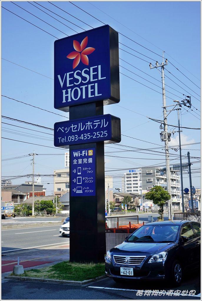 VESSEL-04.JPG