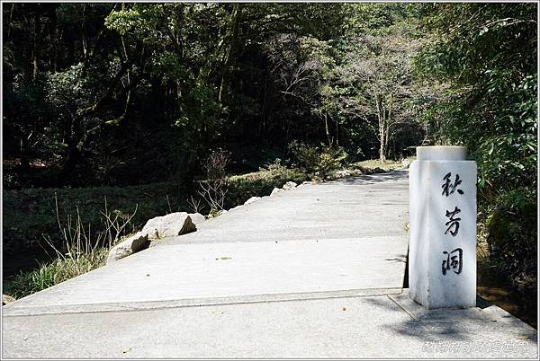 秋芳洞秋吉台-04.JPG