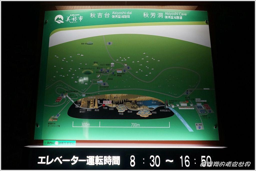 秋芳洞秋吉台-22.JPG