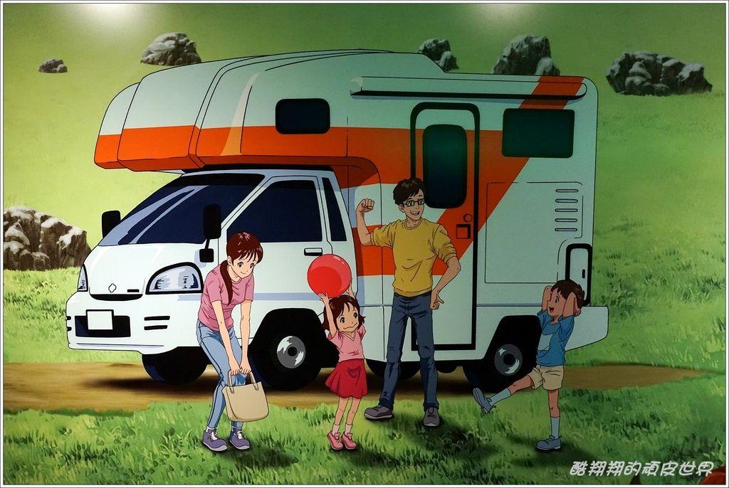 秋芳洞秋吉台-30.JPG
