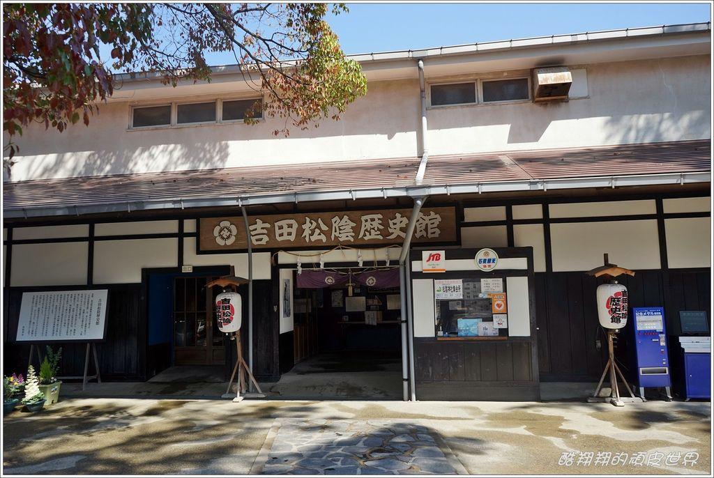 松下村塾-04.JPG